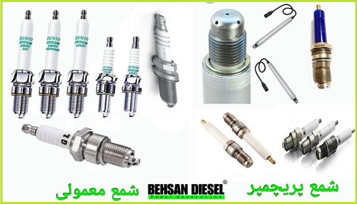 قیمت شمع ژنراتور گازسوز شمع موتور گازسوز شمع ژنراتور گازی شرکت بهسان دیزل