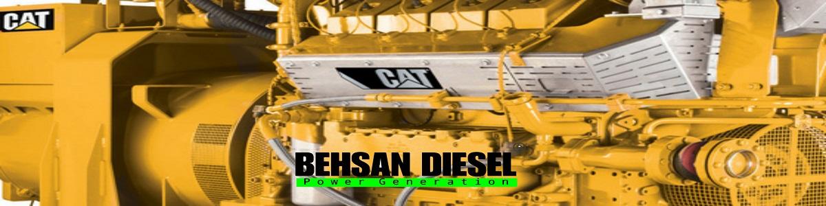 ژنراتور گازسوز کاترپیلار – ژنراتور گازی کترپیلار – ژنراتور گازسوز CAT بهسان دیزل
