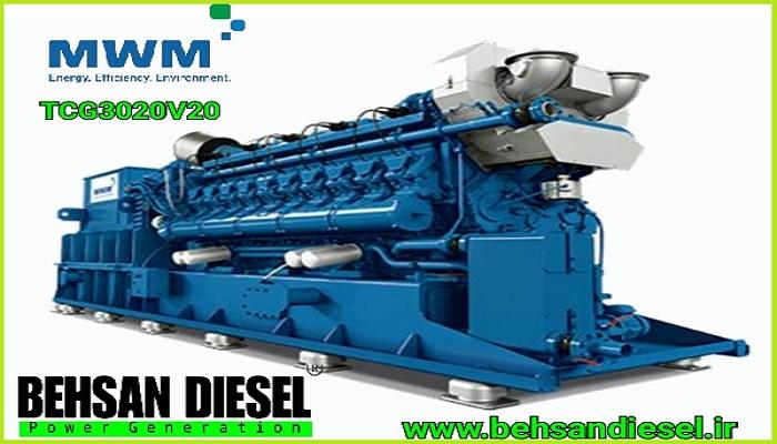ژنراتور گازسوز MWM - ژنراتور گازی MWM – ژنراتور گازسوز ام وی ام