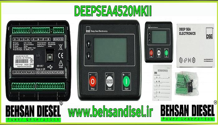 برد کنترل دیپسی دیزل ژنراتور4520– برد کنترل DEEPSEA4520mk2 – کنترلر دیپسی 4520 دیزل ژنراتور – برد دیپسی دیزل ژنراتور شرکت بهسان دیزل