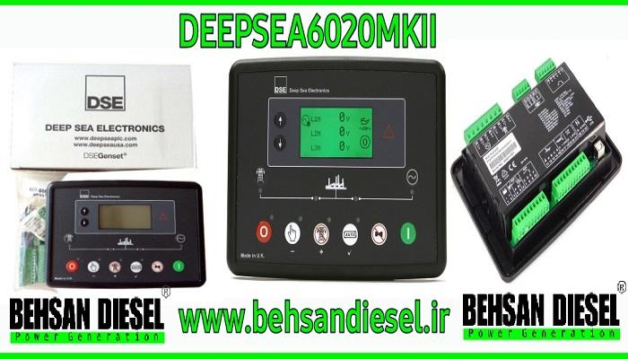 برد کنترل دیپسی 6020دیزل ژنراتور شرکت بهسان دیزل – برد کنترل DEEPSEA6020mk2 – کنترلر دیپسی 6020دیزل ژنراتور – برد دیپسی 6020 دیزل ژنراتور