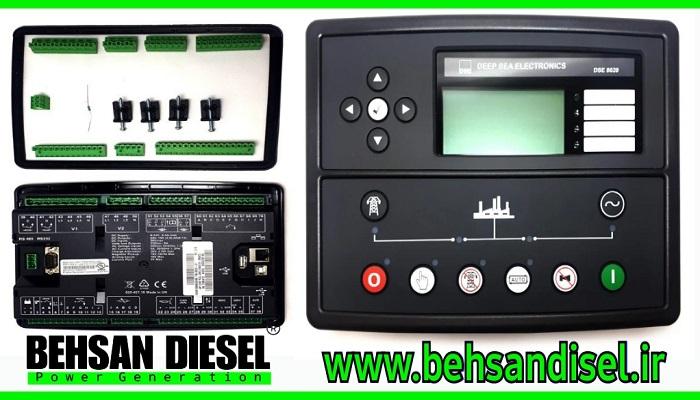 برد کنترل DEEPSEA 8620MK2 کنترلر دیپسی 8620 دیزل ژنراتور برد دیپسی 8620 دیزل ژنراتور برد کنترل دیپسی دیزل ژنراتور